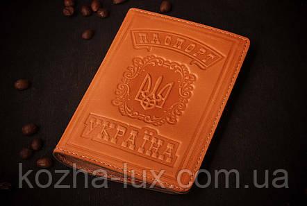 Обложка на паспорт из натуральной кожи, фото 2