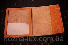Обложка на паспорт из натуральной кожи, фото 3