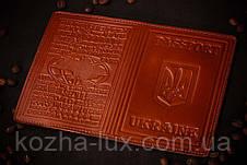 Кожаная обложка на загранпаспорт, фото 3