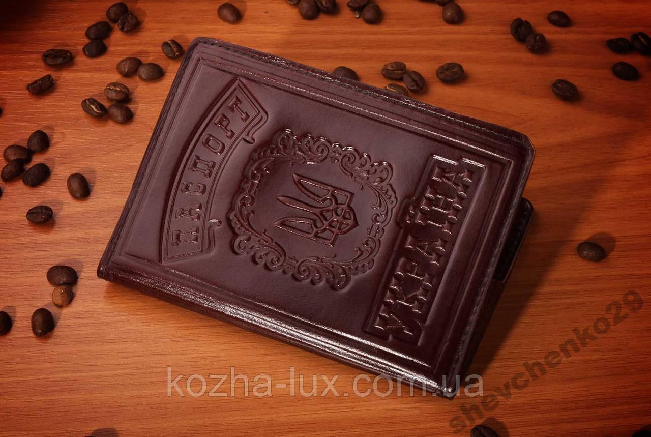 Эксклюзивная обложка на паспорт кожаная