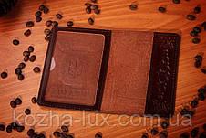 Эксклюзивная обложка на паспорт кожаная, фото 3