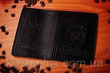 Обложка на паспорт кожаная, фото 2