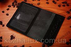 Обложка на паспорт кожаная, фото 3