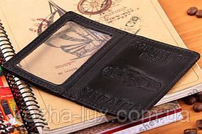 Обложка на документы 2-е карточки кожаная, фото 2