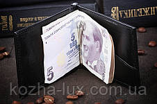Зажим для денег из натуральной кожи, фото 3
