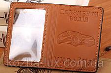 Обложка на две карточки водительские кожаная, фото 2