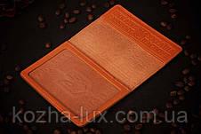 Обкладинка на паспорт з натуральної шкіри, фото 2