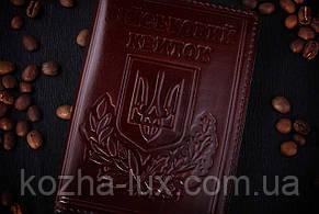 Обложка Военный Билет, кожа натуральная, фото 2