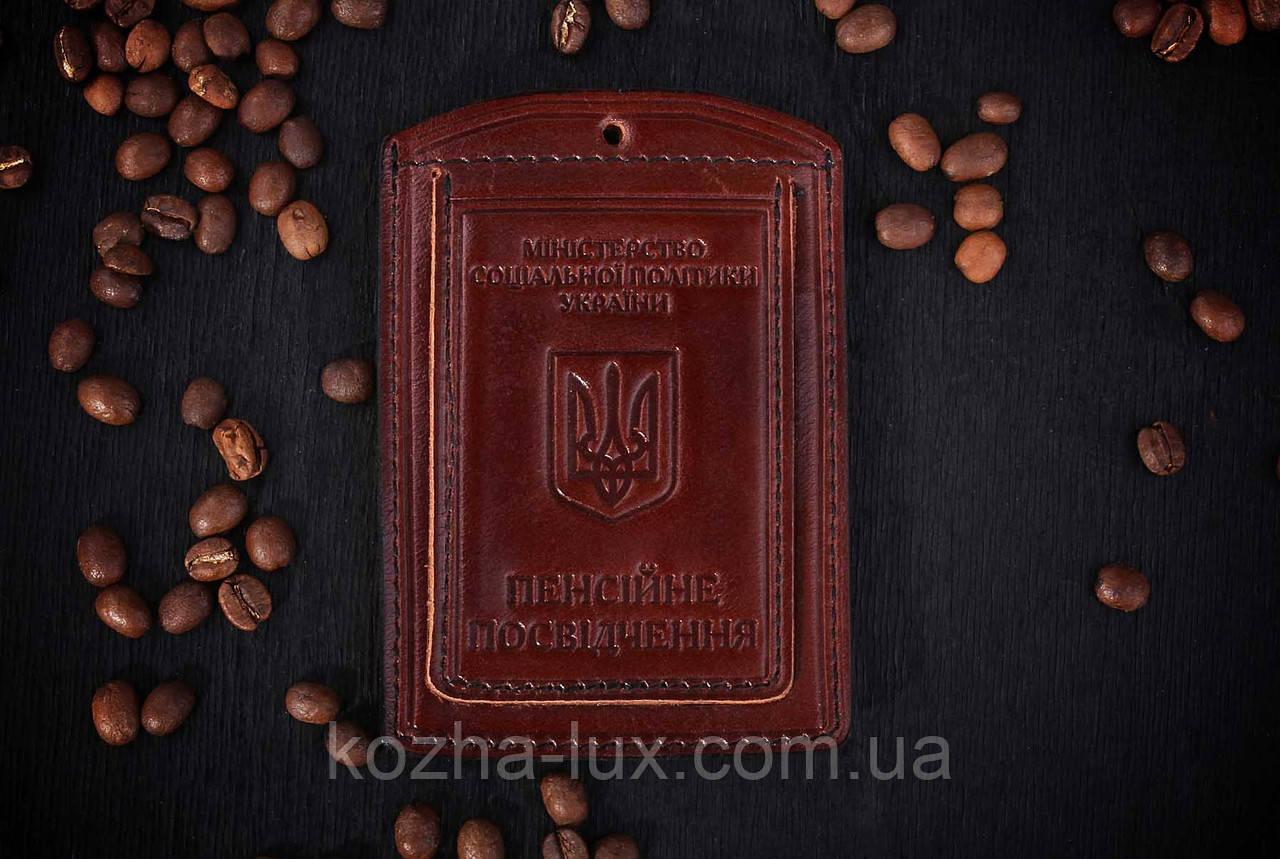 Обложка на пенсионное удостоверение , Кожа