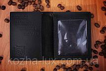 Обложка СБУ тройная + цепочка кожаная, фото 2