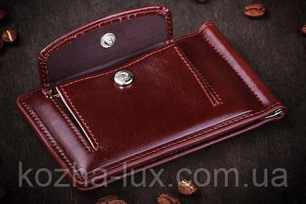 Зажим для грошей з натуральної шкіри з монетницею, фото 2