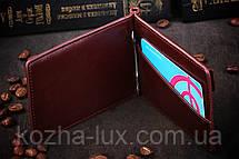 Зажим для денег из натуральной кожи  с монетницей, фото 2