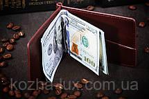 Зажим для грошей з натуральної шкіри з монетницею, фото 3