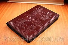 Обложка кожаная тонкая на права, на документы, фото 2
