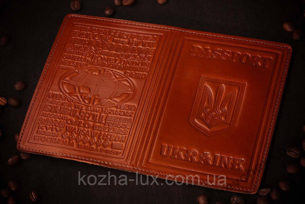 Модная кожаная обложка на паспорт