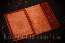 Модная кожаная обложка на паспорт, фото 2