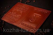 Модная кожаная обложка на паспорт, фото 3