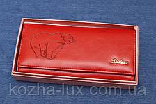 Кошелек длинный красный Balisa, фото 2