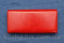 Кошелек длинный красный Balisa, фото 3