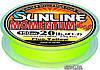 Шнур Sunline MOMENTUM 4x4 20lb, фото 2