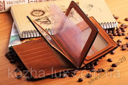 Обложка кожаная для документов много отделов, фото 2