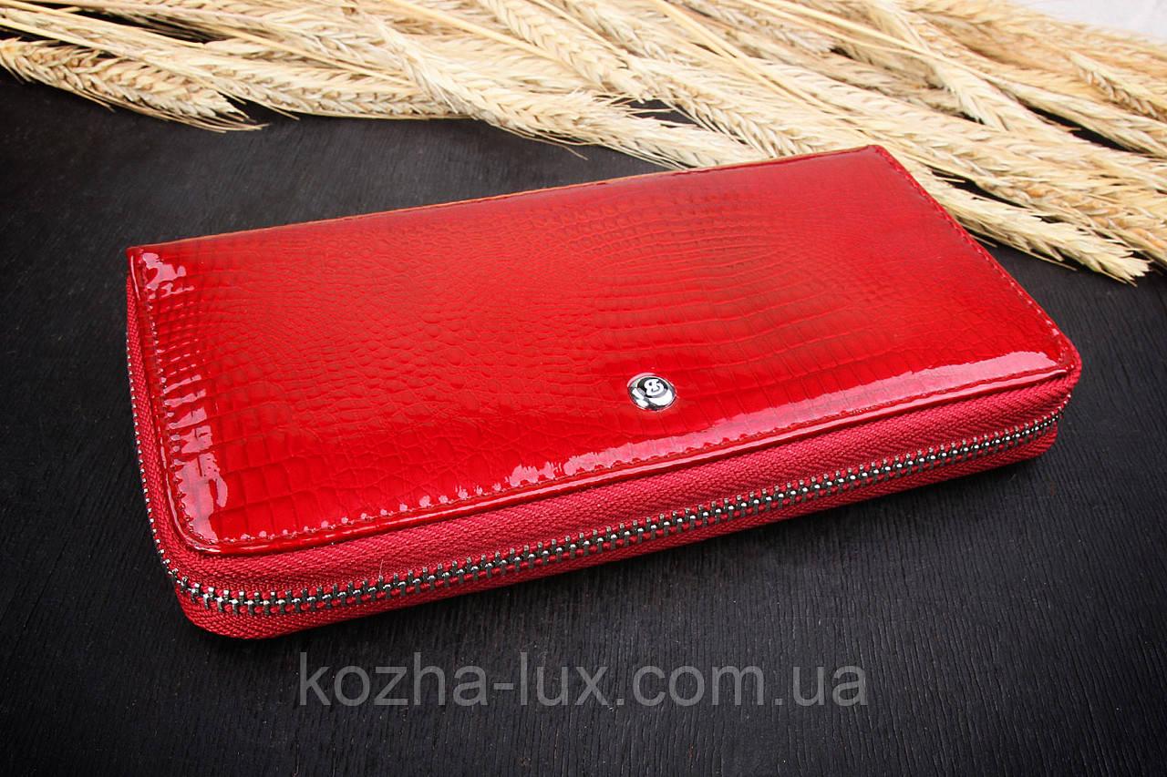 Красный кошелёк на молнии