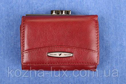 Женский кожаный кошелек Tailian бордовый 728RC, фото 2