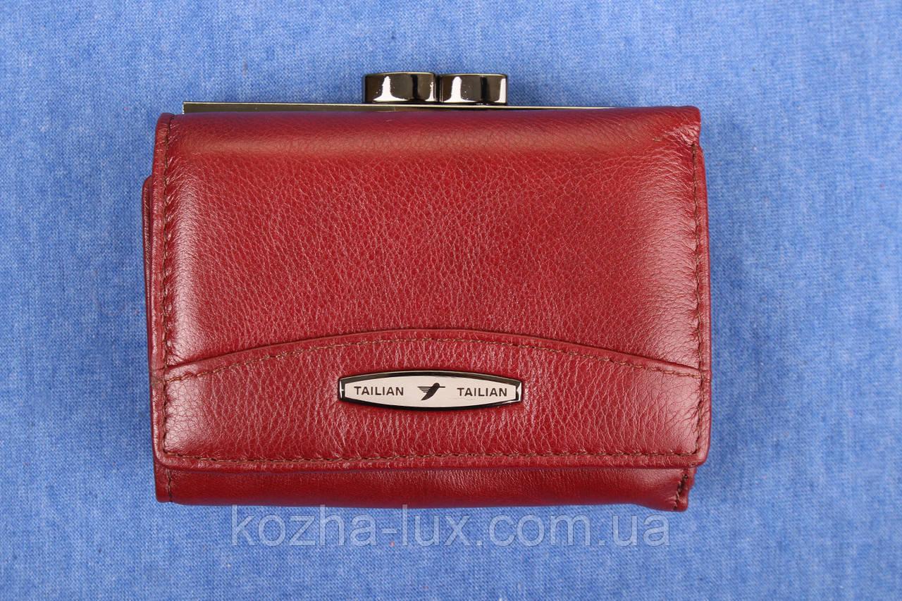 Женский кожаный кошелек Tailian бордовый 728RC
