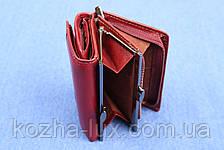 Женский кожаный кошелек Tailian бордовый 728RC, фото 3