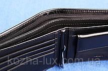 Чоловіче шкіряне портмоне Verity чорний VE-020-16, фото 2