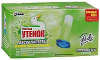 Туалетный Утенок диски  для унитаза в дозаторе Цитрусовый бриз 1 шт сменный блок