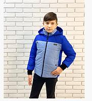 Р-р 128-134-140-146-152,  куртка детская на мальчика весна-осень