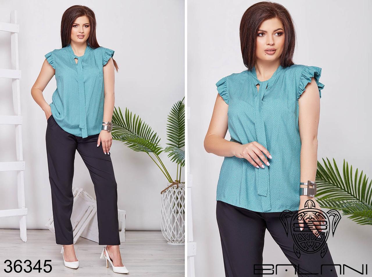 Блуза женская размер 42-44 46-48 50-52 54-56