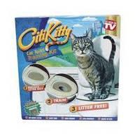 Туалет для котів Citi Kitty набір для приучення кішки до унітазу кришка на унітаз для кота, фото 1