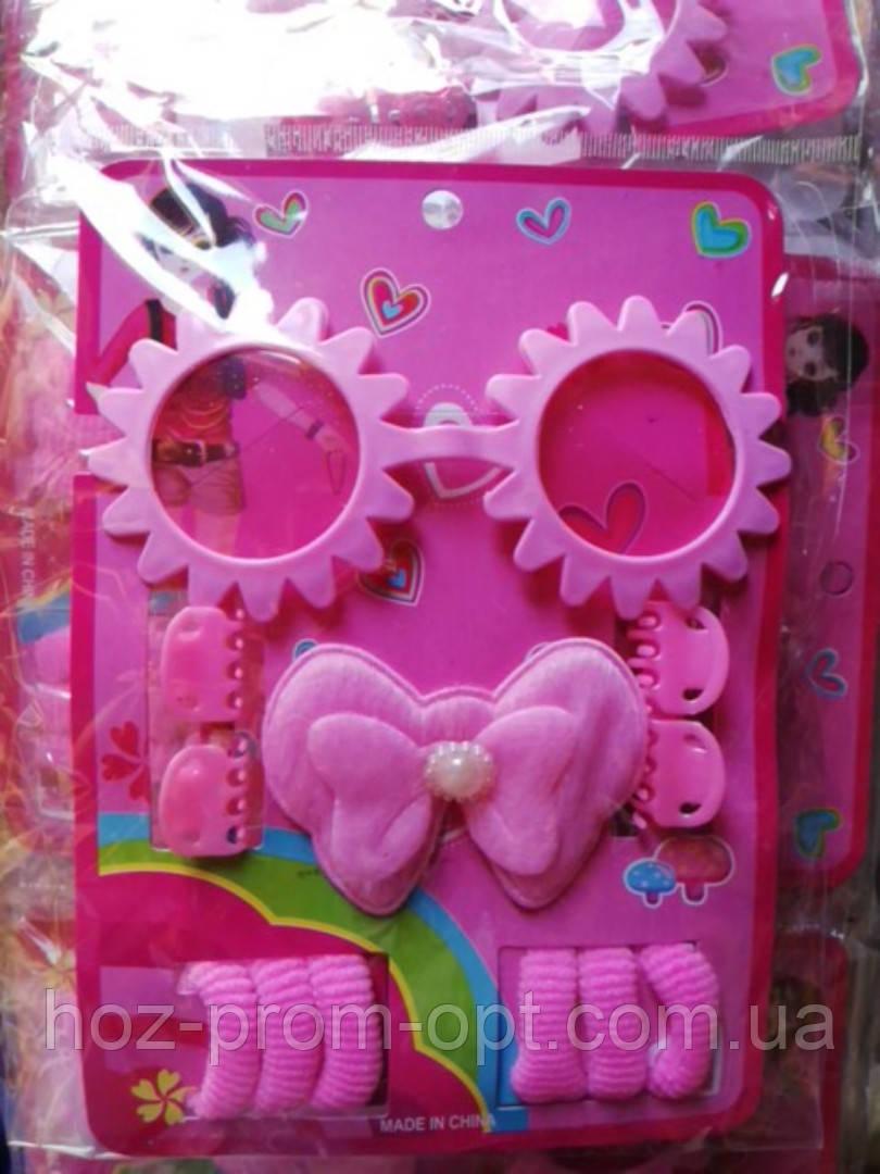 Набір для дівчинки з очками, 12 предметів.
