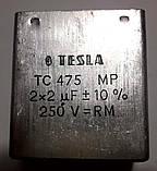 Трёхполярный Конденсатор Tesla. Двух емкостной-неполярный конденсатор Tesla, фото 2