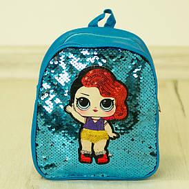 Детский рюкзачок ЛОЛ с пайетками - №19-41-1 Синий