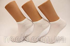 Мужские носки короткие эконом класс НЛ 41-45 белый