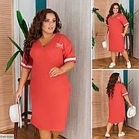 Прямое свободное спортивное платье на каждый день Размер: 48-50, 52-54, 56-58 арт 2295