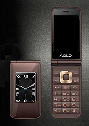 H-Mobile A7 (AOLD A7) brown