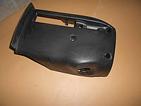 Кожух рулевой колонки (Обшивка рулевой колонки) GJ6A  60 231 Mazda 6 2002-07
