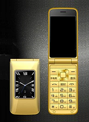 H-Mobile A7 (AOLD A7) gold