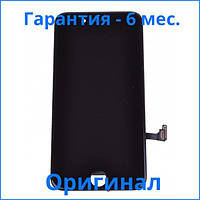 Оригинальный дисплей iPhone 7 черный (LCD экран, тачскрин, стекло в сборе), Original дисплей iPhone 7 чорний (LCD екран, тачскрін, скло в зборі)