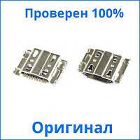 Коннектор зарядки Samsung I9300 Galaxy S3, Коннектор зарядки Samsung I9300 Galaxy S3