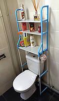 Полка-стелаж напольный над унитазом БЕЛЫЙ. Стеллаж полка этажерка для ванной комнаты над бачком унитаза.