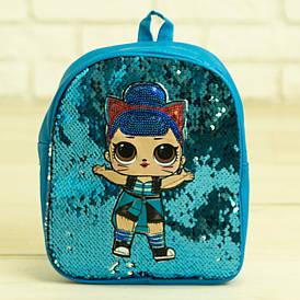 Детский рюкзачок ЛОЛ с пайетками - №19-41-2 Синий