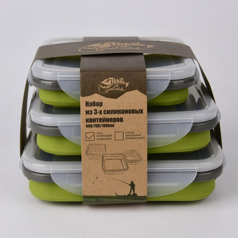Набор контейнеров Tramp TRC-089-olive 3 предмета