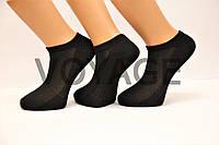 Чоловічі шкарпетки короткі з бамбука,кеттельний шов SL 41-45 чорний сітка