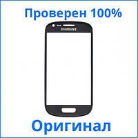 Стекло Samsung I8190 Galaxy S3 Mini черное, Скло Samsung I8190 Galaxy S3 Mini чорне