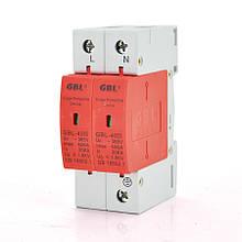 Захист від перенапруги GBL 2P 20-40KA, однофазна, змінна напруга, 2 штуки в упаковці, ціна штуку
